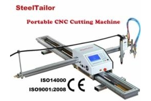 MÁY CẮT CNC STEELTAILOR POWER SERIES