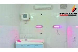 Đèn sưởi Heizen đã được sử dụng tại bệnh viện