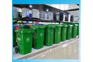 cung cấp các loại thùng rác giá rẻ Lh 0943333553