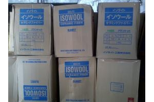 Bông cách nhiệt ISOWOOL, ISOLITE, Ceramic ISOLITE  Malaysia