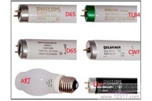 Bóng đèn D65, TL84, F, UV, CWF