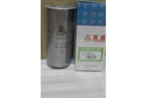 lọc dầu fusheng 71121111-48120