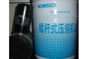 Dầu máy nén khí Kobelco giá tốt trên toàn quốc