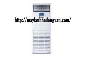 Bán Máy lạnh đứng Daikin FVQ125CVEB Inverter giá rẻ nhất và thi công tốt nhất SG