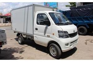 Xe tải nhỏ 600kg 700kg 800kg giá rẻ