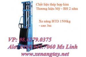 Xe nâng điện bán tự động 1,5 tấn GamLift S15