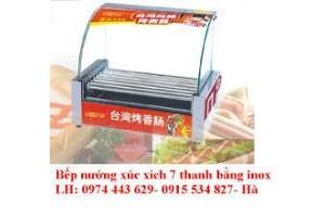 Máy nướng xúc xích, bếp nướng xúc xích 7 thanh nhiệt, máy nướng xúc xích HX 7, máy nướng xúc xích WY-007
