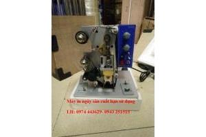Máy in date tự động HP-241, máy in date trên mặt phẳng giấy, bao bì, hàng có sẵn