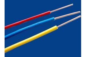 Dây điện đơn cứng lõi đồng bọc nhựa PVC; VC 450-750V