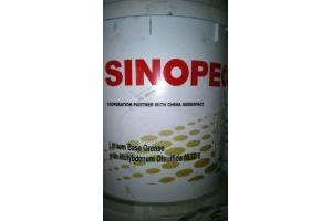SINOPEC MoS2