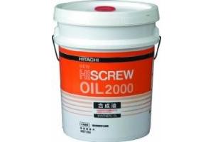 cung cấp dầu máy nén khí hitachi Hiscrew