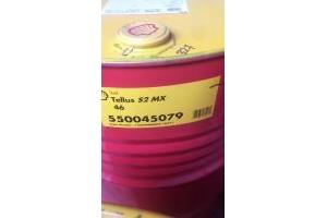Shell Tellus S2 MX 32, 46, 68